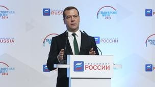 """Speech at the plenary session,Transport Infrastructure: Accelerated Development Strategy, at the 8th International Forum """"Transport of Russia"""""""