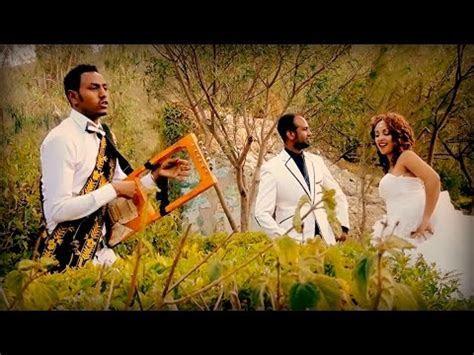 Asefa G/michael   Sanday ???? New Tigrigna Wedding Music