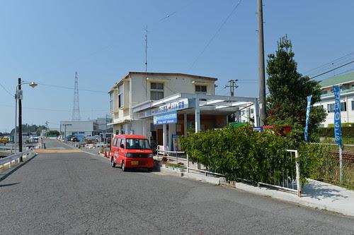 Tadanoumi Port