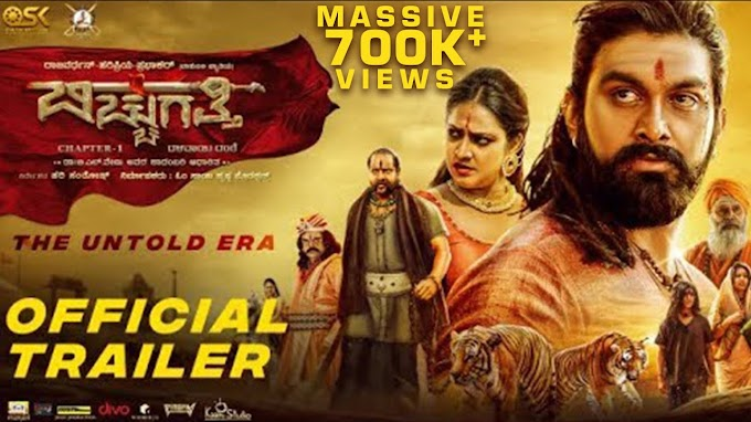 Bicchugatthi Movie (2020) Star Cast & Crews | Bicchugatthi Chapter 1 (Dalavaayi Dange)  Kannada Movie