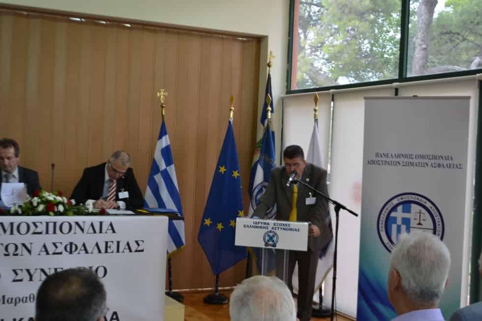 18ο Πανελλήνιο Συνέδριο της  Π.Ο.Α.Σ.Α. την 26 & 27 Μαίου 2017 Παρουσίαση ομιλητών & Υποψηφίων