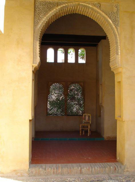 Palacio de dar-al-horra, detalle del patio interior