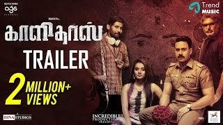 Kaalidas (2019) Tamil Movie | Star Cast and Crew | Official Trailer | Tamil New Movie