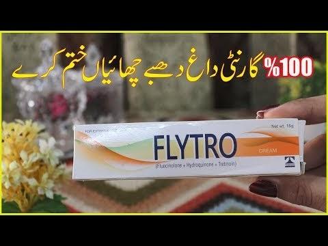 Best Cream To Remove Pigmentation,Freckles & DarkSpots||Flytro Cream for Acne