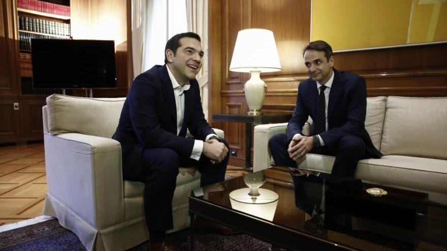 File Photo: Ο πρωθυπουργός Αλέξης Τσίπρας (Α) συνομιλεί με τον πρόεδρο της ΝΔ Κυριάκο Μητσοτάκη (Δ), στο Μέγαρο Μαξίμου. ΑΠΕ-ΜΠΕ, ΓΙΑΝΝΗΣ ΚΟΛΕΣΙΔΗΣ