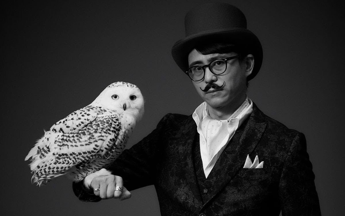 Swery65 is announcing his new game at PAX screenshot