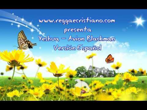 Jeshua - Avion Blackman - Reggae Cristiano