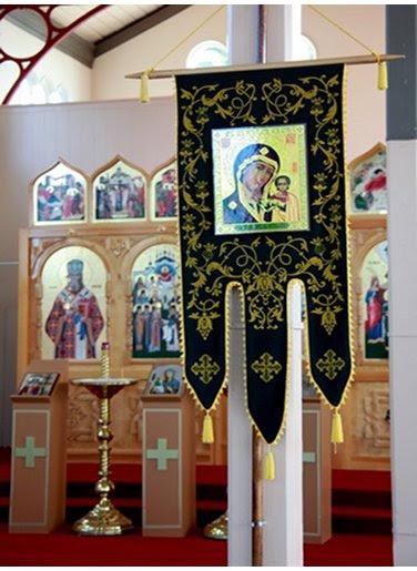 St John the Wonderworker Church