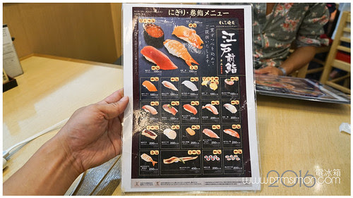 三崎丸成田機場07.jpg
