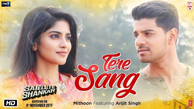 Tere sang lyrics - Arijit singh & Akansha Sharma | lyrics for romantic song