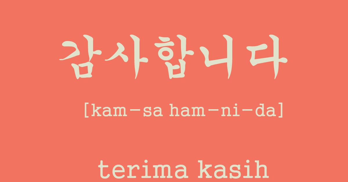 Bahasa Koreanya Sayang - 14 Kata Kata Sayang Bahasa Korea ...