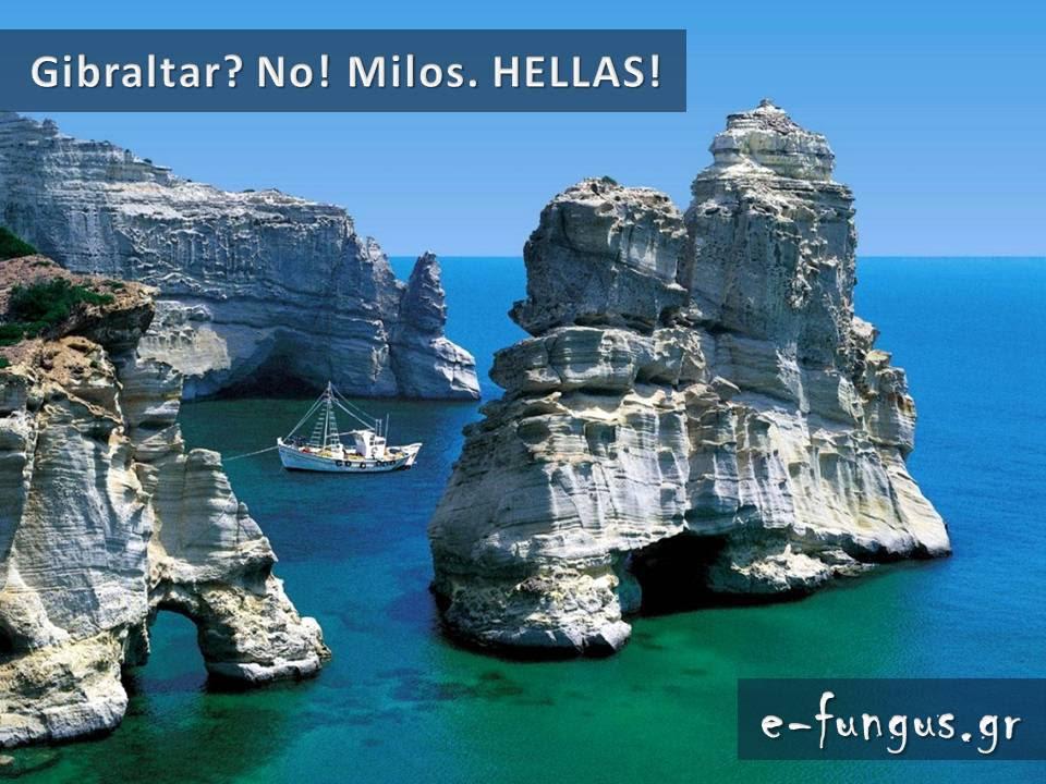 tilestwra.gr : 02 Υπάρχει Παράδεισος στη γη; ΥΠΑΡΧΕΙ και βρίσκεται φυσικά στην Ελλάδα! Δείτε τον...