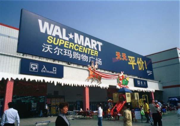 Πράγματα που θα δεις μόνο σε ένα Κινέζικο σούπερ μάρκετ (1)