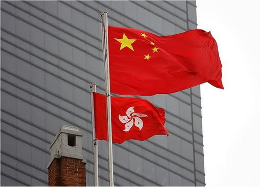 China vs Hong Kong - Flags