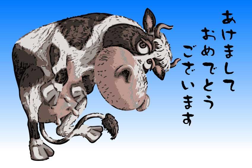 アニメタッチ雌牛漫画タッチ雌牛の年賀状用イラストフリー素材集