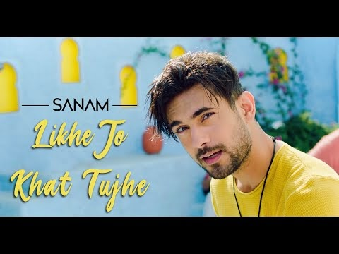 Likhe Jo Khat Tujhe Lyrics in Hindi - Sanam Puri