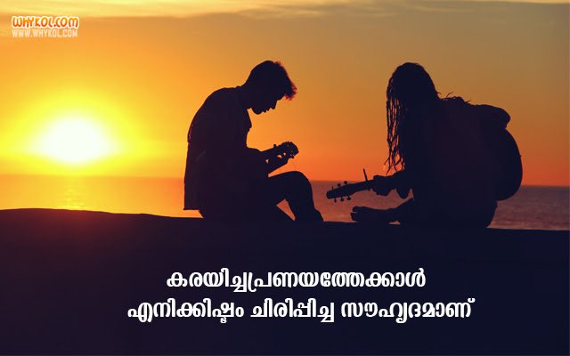 Friendship Is Better Than Love Malayalam Quotes Whykol Malayalam