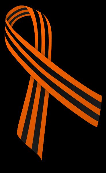 File: San Giorgio Ribbon.svg