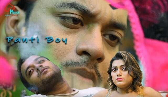 Panti Boy (2021) UNCUT - LoveMovies Short Film