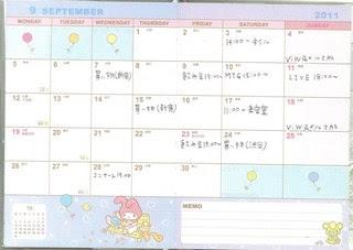 スケジュール 月間.jpg
