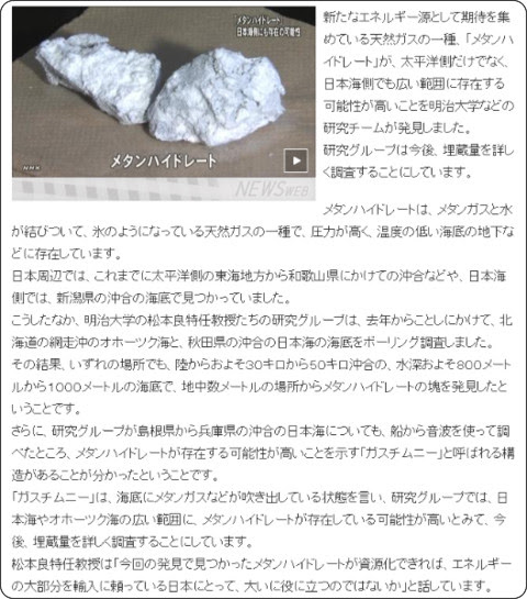 http://www3.nhk.or.jp/news/html/20121029/k10013095901000.html