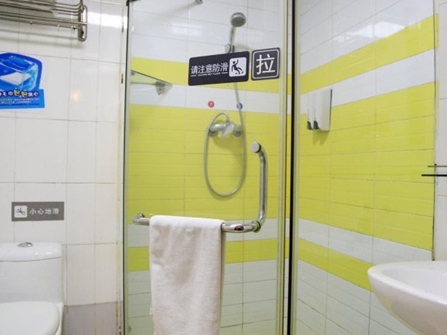 7 Days Inn Wuhan Jianghan Road Subway Pedestrian Street Branch Reviews