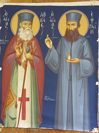 St. Luke the Surgeon and St. Ephraim of Nea Makri