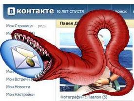 Программа взламывания страниц в одноклассниках