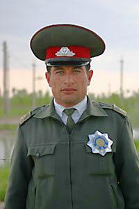 Officeratborder