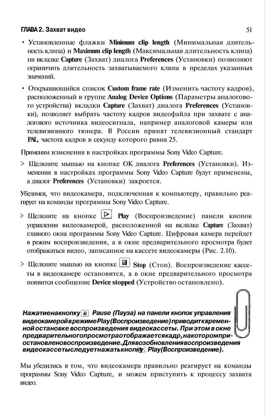 http://redaktori-uroki.3dn.ru/_ph/13/111568042.jpg