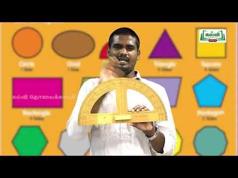 3rd Maths அடிப்படை வடிவங்கள் அலகு 1 Kalvi TV