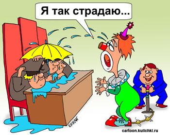 Картинки по запросу суд карикатура