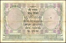 IndP.10n100RupeesLahorer.jpg