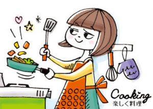 楽しく料理する女性のイラスト イラストレーター今瀬のりお 動物や子供
