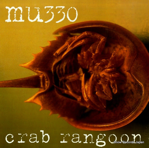 MU330 crab rangoon