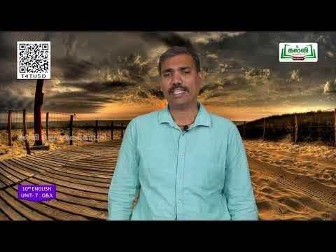 10th English  A Dilemma  Supplementary  Unit 7  Part 6  Q&A EM  Kalvi TV
