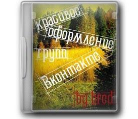 Одноклассники 2007 смотреть онлайн