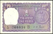 IndP.77e1Rupee1969.jpg
