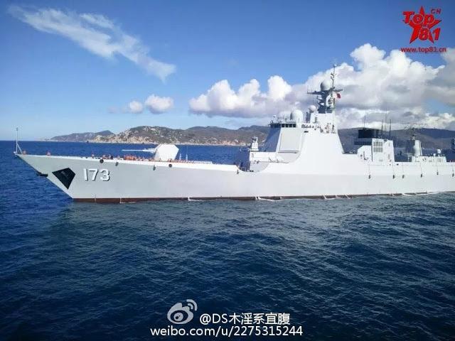 Nuevas fotos de Tipo 052D destructor 173 Changsha 1