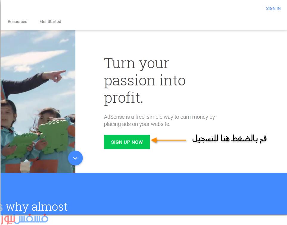 طريقة إنشاء حساب جوجل أدسنس