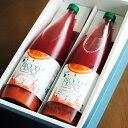 【シチリア産】オーガニック ブラッドオレンジジュース1000ml(ユーロフード)