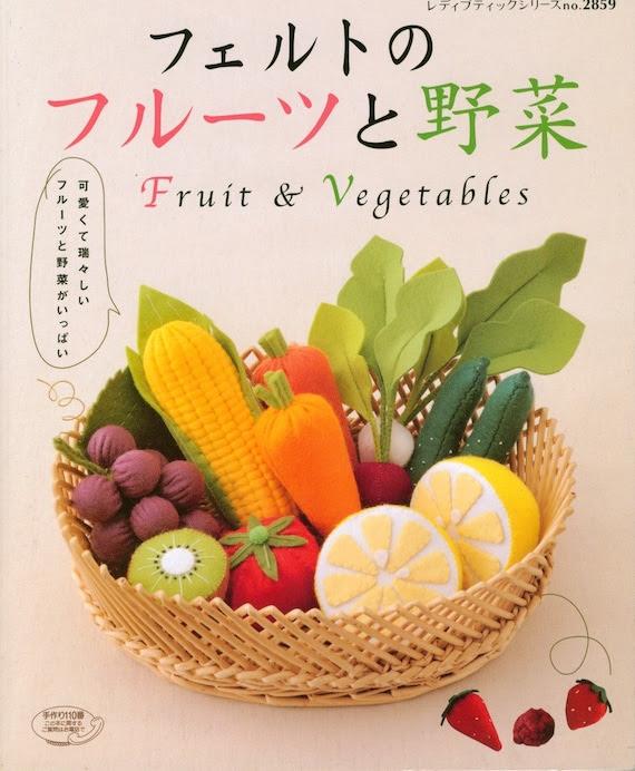 Felt Fruits and Vegetables - Japanese Felt Pattern Craft Book