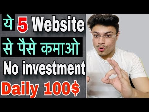 How to earn money online without investment | online paise kaise kaamye