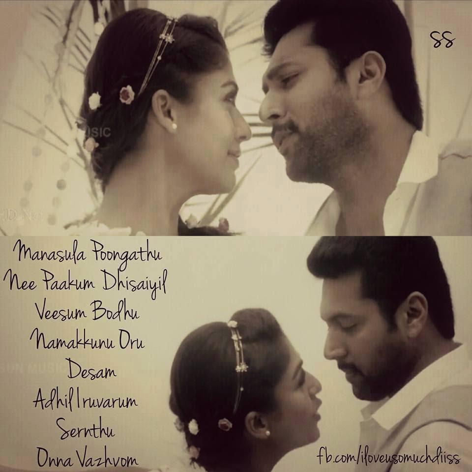 Lyrics Center Love Song Lyrics Images In Tamil
