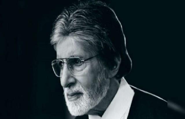 Amitabh Bachchan की तबीयत बिगड़ी, करवानी पड़ेगी सर्जरी, परेशान फैंस करने लगे दुआ