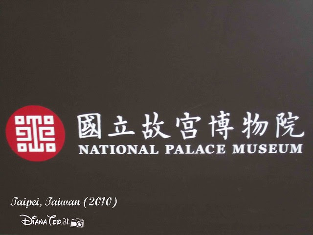 National Palace Museum 01