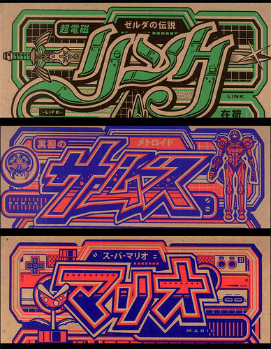 3up logos by 1SHTAR