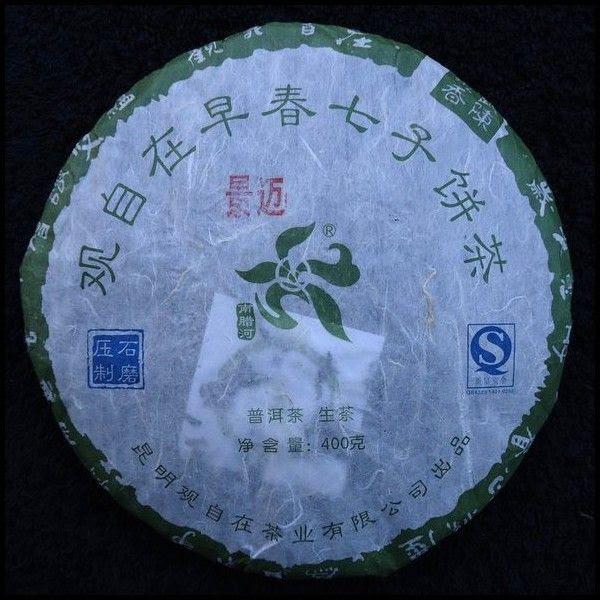 2010 Guanzizai Jingmai