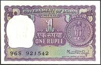 IndP.77x1Rupee1980.jpg