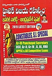 Top 10 Andhra Pradesh GK Books   Andhra Pradesh Competitive Exam GK Books